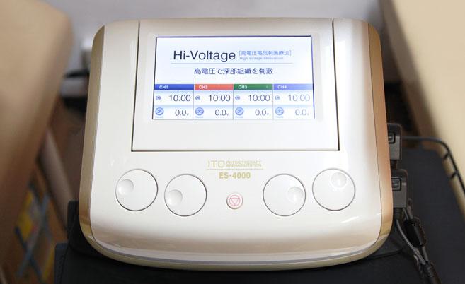 複合型電気治療器